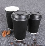 Hot Paper Cup/ Ripper Wall Coffee Paper Cup/ Disposable Double Wall Paper Cups Green Cup