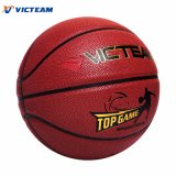 Best Rated Optimal High School Training Basketball