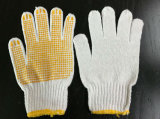 Double-Sided PVC Dotted Cotton Gloves for Construction