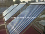Separated and Pressurized Solar Water Heater