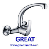 Wall-Mounted Kitchen Faucet with Casting Spout