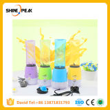 Mini Colorful USB Rechargeable Fruit Juicer