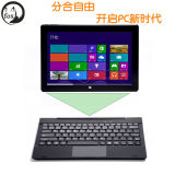 10.1-Inch Win10 Quad-Core 2-32g Ftx-W1658 Tablet Computer 2-in-1 with Keyboard
