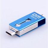 Customized 2GB, 4GB, 8GB, 16GB, 32GB Metal Swivel USB Flash Drive OTG for Laptop / PC Use