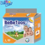 China Alibaba Cute Disposable Baby Diapers, Baby Pants Diapers, Baby Diapers Lowest Price