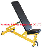 fitness equipment, gym machine, body building, Adjustable Bench (PRO Style) (HS-4025)