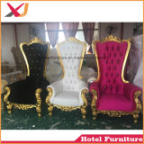 Gold Wedding Love Seat King and Queen Throne Chair for Hotel Furniture