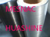 Huashine Is an Expert in The Storage and Logistics of Plastic and Chemical Fiber Drawing Enterprises, The Upgrading and Transformation of Enterprises with Mes