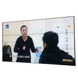 49 Inch Super Narrow Bezel 3.5mm Splicing Screen LCD Video Wall