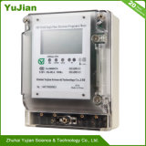 Single Phase Electronic Prepayment Meter for Industry and Home Use 2level