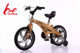 16 Inch Aluminium Alloy Children Bike/ Bicycle