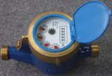 Class C/ R160 Multi Jet Dry Type Brass Smart Water Meter Dn15-20 Magnet Drive