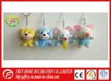 Mini Keychain Toy for Holiday Gift Promotion