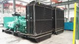 Cummins1650kVA Diesel Generator Set (marine/industry/offshore/wind power) Original