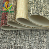 PVC Upholstery Fabric for Furniture Sofa and Bag (8138#)