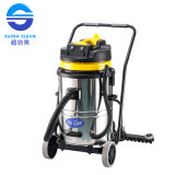 60L Dry Vacuum Cleaner with Squeegee