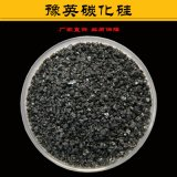 Black Silicon Carbide/Carborundum/Carbofrax Grains with High Sic for Abrasive and Refractories