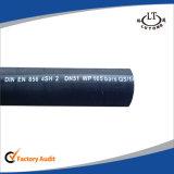 Steel Wire Braided Flexible Pressure Rubber Hydraulic Hose
