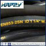 Hot Sale Lowest Price Two Wire Braid Hydraulic Rubber Hose