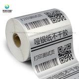 Professional Roll Adhesive Metal Sticker