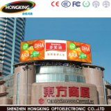 P10 Advertisement Outdoor Curved Circle LED Screen