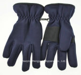 Winter Windproof Warm Gloves Sports Gloves (HY17111004)