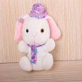 Yikang Plush Toys Beautiful White Rabbit with Hat Plush Stuffed Toys
