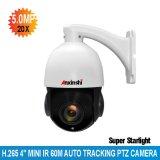 5MP 20X IR 100m Smart Auto Tracking IP Outdoor PTZ Cheap IP Camera