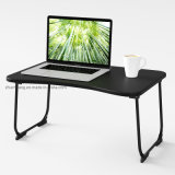 Lap Desk Adjustable Folding Laptop Study Table for Bed and Sofa