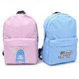 600d Fashion Backpack Laptop School Bag (Ysbp00-0035)