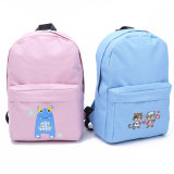 600d Fashion Backpack Laptop School Bag for Children and Young People (Ysbp00-0035)