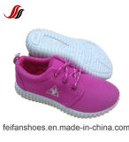 Newest Children Injection Canvas Shoes Sport Shoes Outdoor Shoes (HP-5)