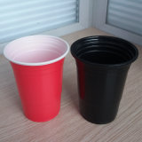 16oz 450ml Disposable PP Plastic Red Party Cup