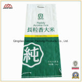 Laminated Polypropylene Woven Bag for Rice Wheat Flour with Handle