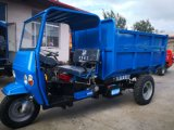 3 Wheel Motorcycle with Cabin and Garbage / Rubbish Bucket (BM-20C2) Bucket Loader