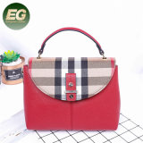 e830dad49a Wholesale Price Women PU Leather Casual Shoulder Bag Sh804