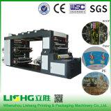 Ytb-4600 Rice Bag 4 Color Flexo Printing Equipment