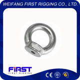 DIN580 Stainless Steel Eye Nut Electric Galvanizing