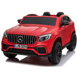 Kids Ride on Car Children Car No Motor Plastic Vehicle 2seats Car