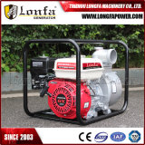 2 Inch 3inch Gx160 5.5HP Honda Motor Motobomba Gasoline Water Pump
