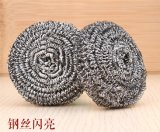 Household Daily Necessity Products Stainless Steel Spiral Scourer Cleaning Ball