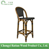 Natural Rattan French Bistro Bar Stool Bar Chair