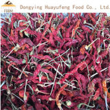 The Most Popular Dried Red Capsicum