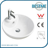 Bowl Toilet Art Basin Modern Design OEM Service Avalibale