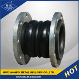 Yangbo Hot Sale Double Sphere Rubber Expansion Joint