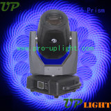 Stage Lighting 17r 350W Beam/Spot/Wash 3in1 Moving Head