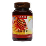 Wholesale Softgel Capsules Propolis Private Label 500mg
