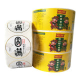 Cheap Custom Print Plastic Package Canned Food Adhesive Sticker Label