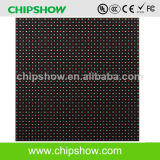 Chipshow Latest Technology Outdoor P16 Full Color LED Wall