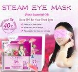 2018 Hot Sell Warmer Pad Rose Sleep Steam Eye Mask
